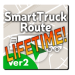 Android Lifetime Ver 2